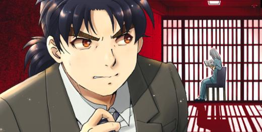 【漫画】金田一37歳の事件簿の評価・感想まとめ【ネタバレあり】