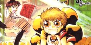 【漫画】金色のガッシュ!!の評価・感想まとめ【ネタバレあり】